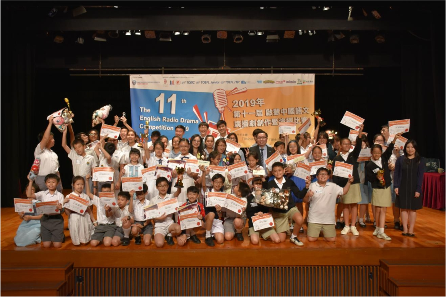 Interschool English Radio Drama Competition