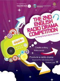 English Radio Drama 2010
