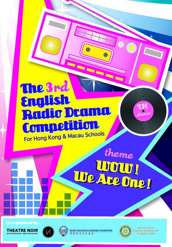 English Radio Drama 2011